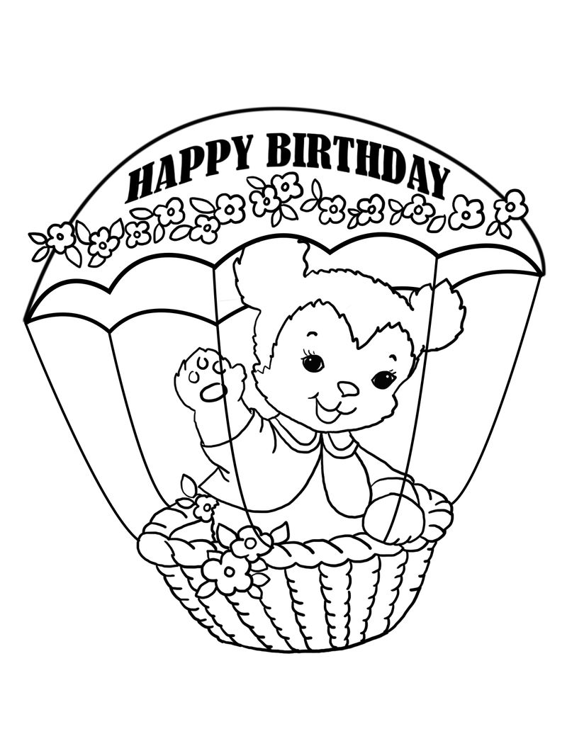 Birthday Cake Age 6 Coloring Page 1
