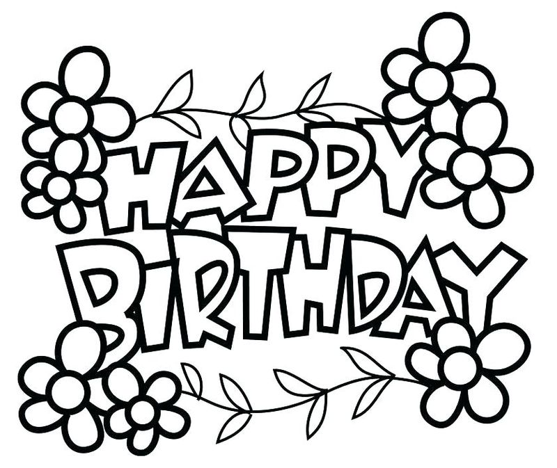 Birthday Coloring Pages For 4 Year Olds