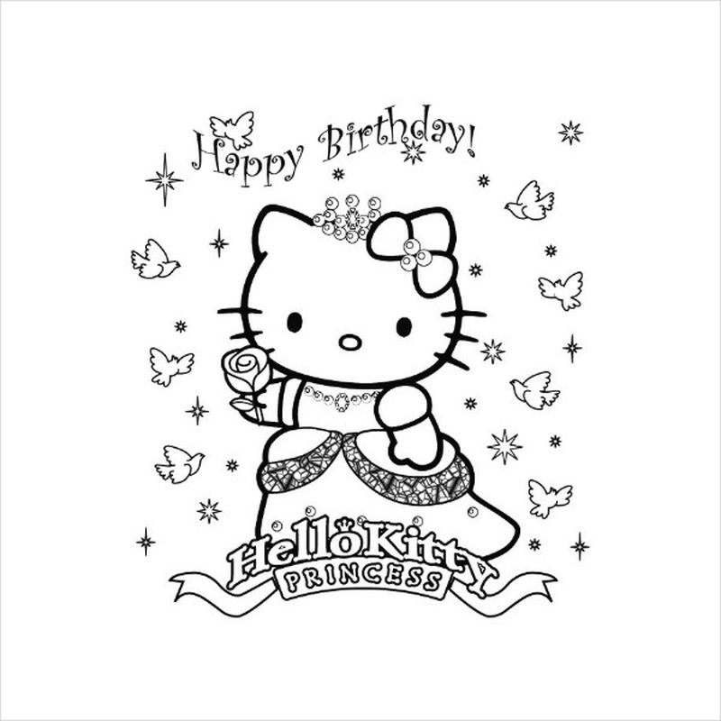 Dog Birthday Coloring Page