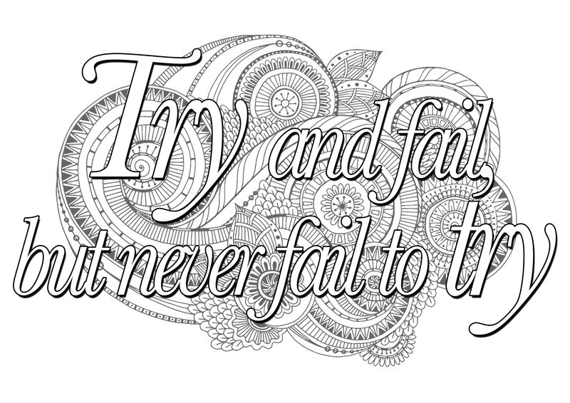 Encouraging Quote Coloring Pages