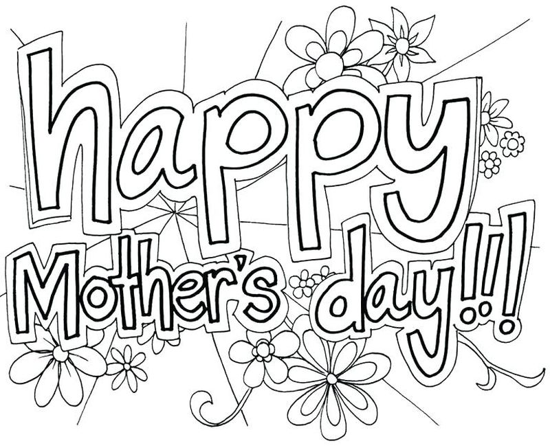 Happy Mothers Day Printable Coloring Page
