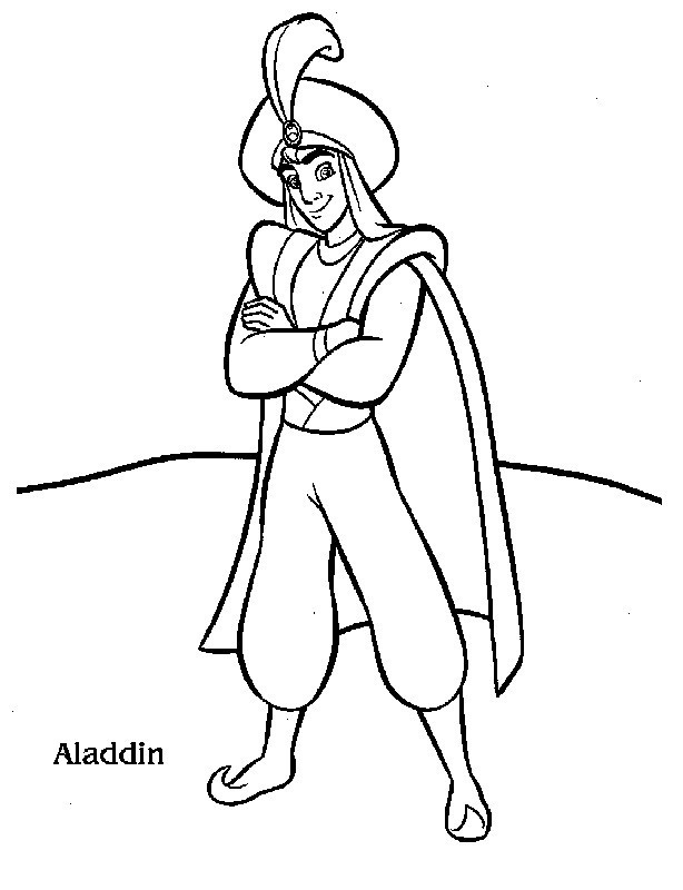 Jasmine From Aladdin Coloring Pages