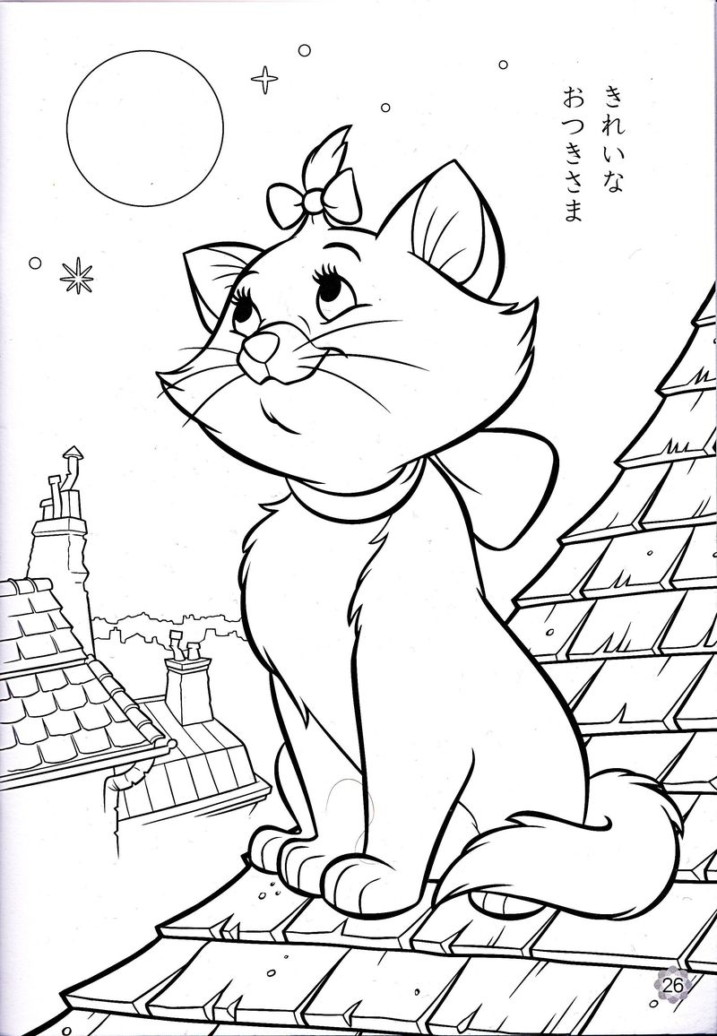 Marie From Aristocats Coloring Pages
