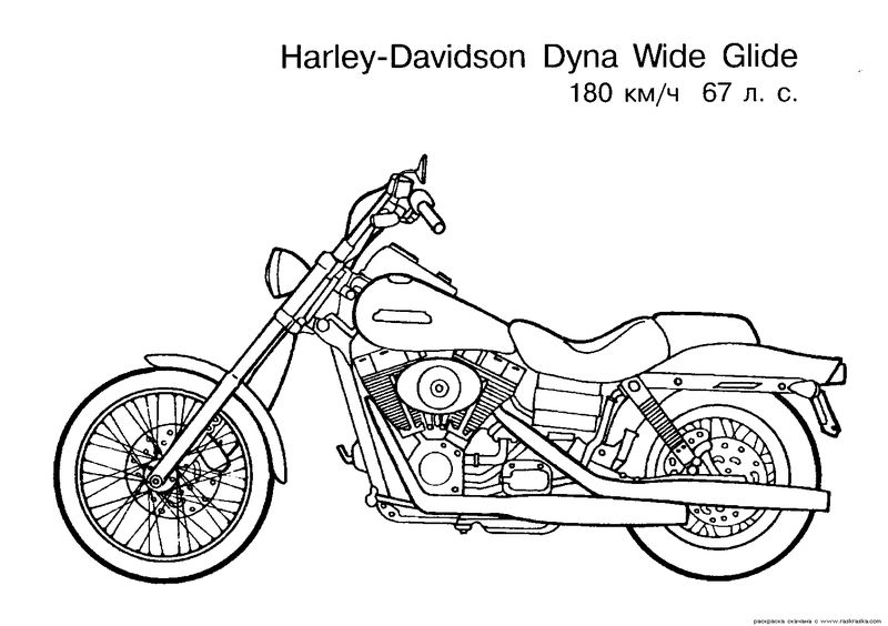 Mario Motorcycle Coloring Pages