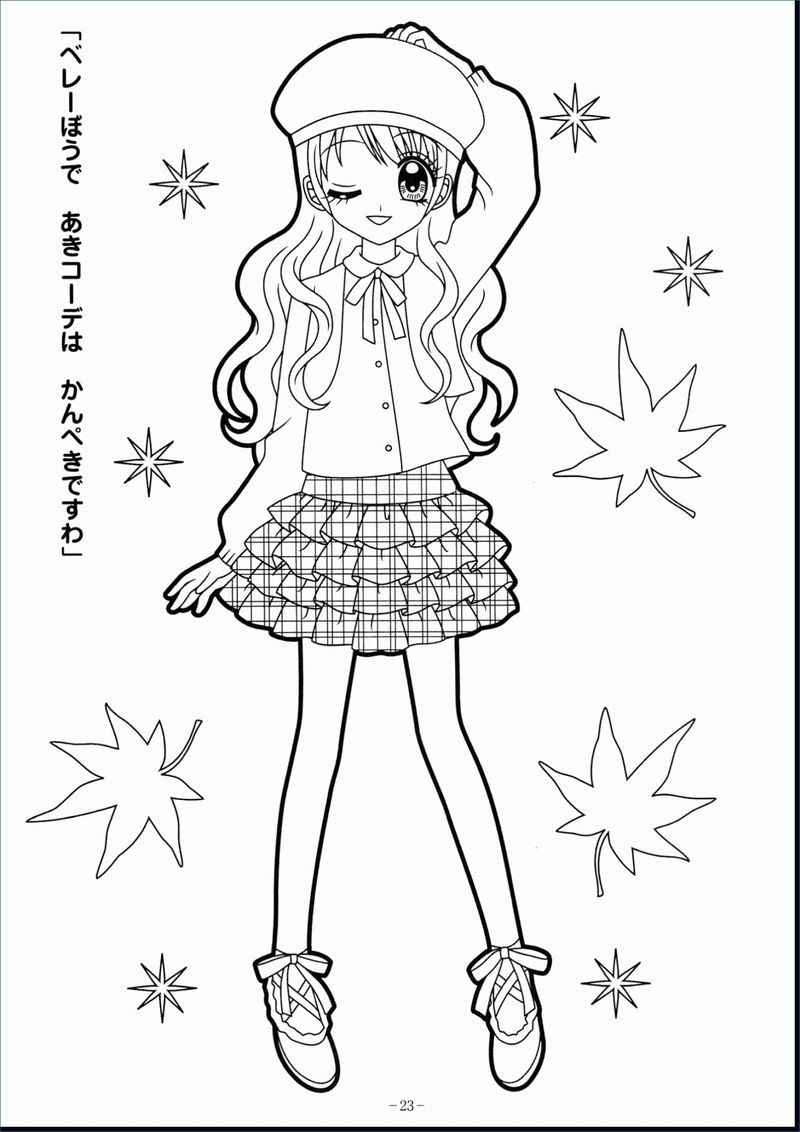 Sad Anime Boy With Girl Coloring Pages