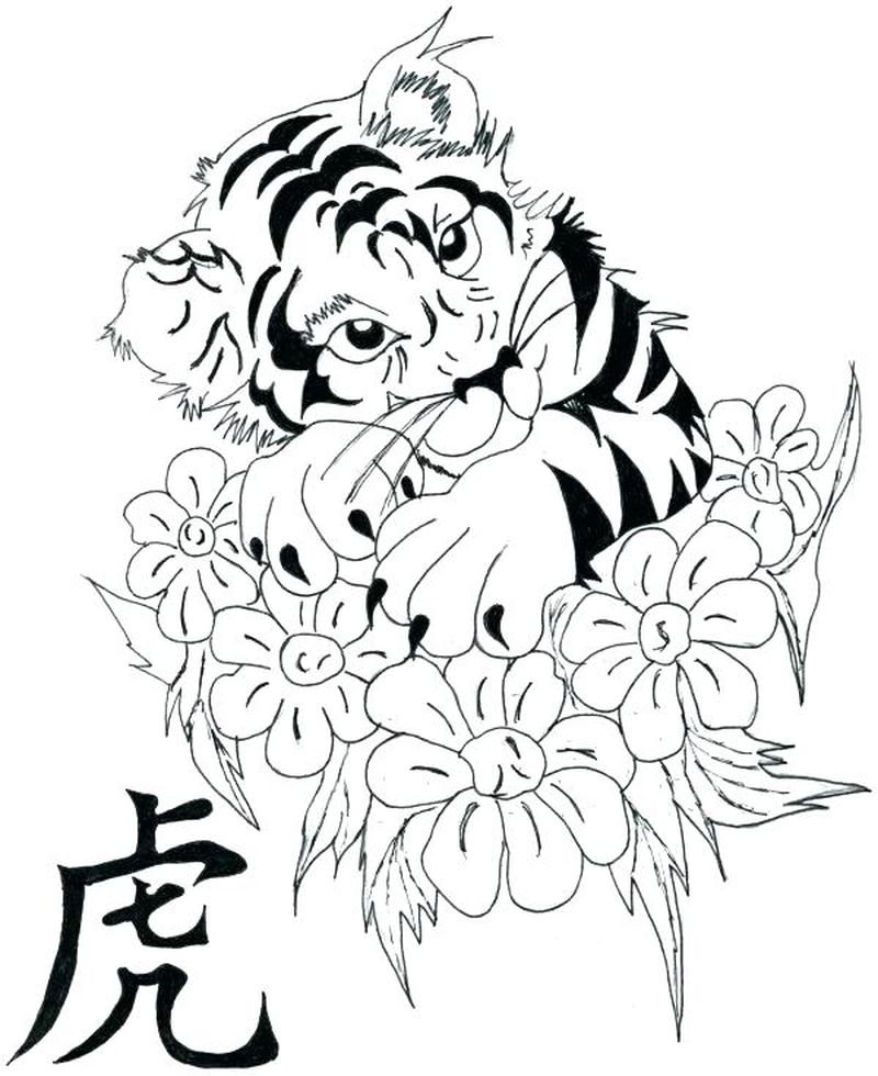 lisa frank coloring pages tiger