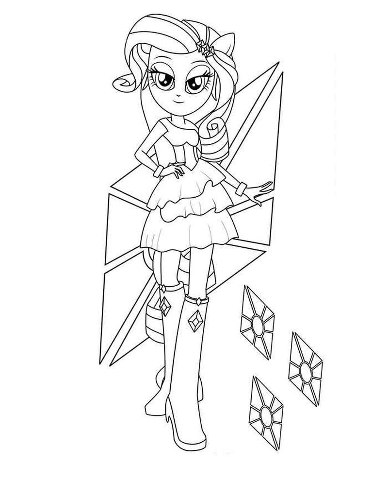 My Little Pony Equestria Girls Twilight Sparkle Coloring Pages Free