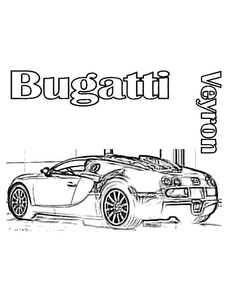 printable bugatti veyron 16.4 coloring pages free