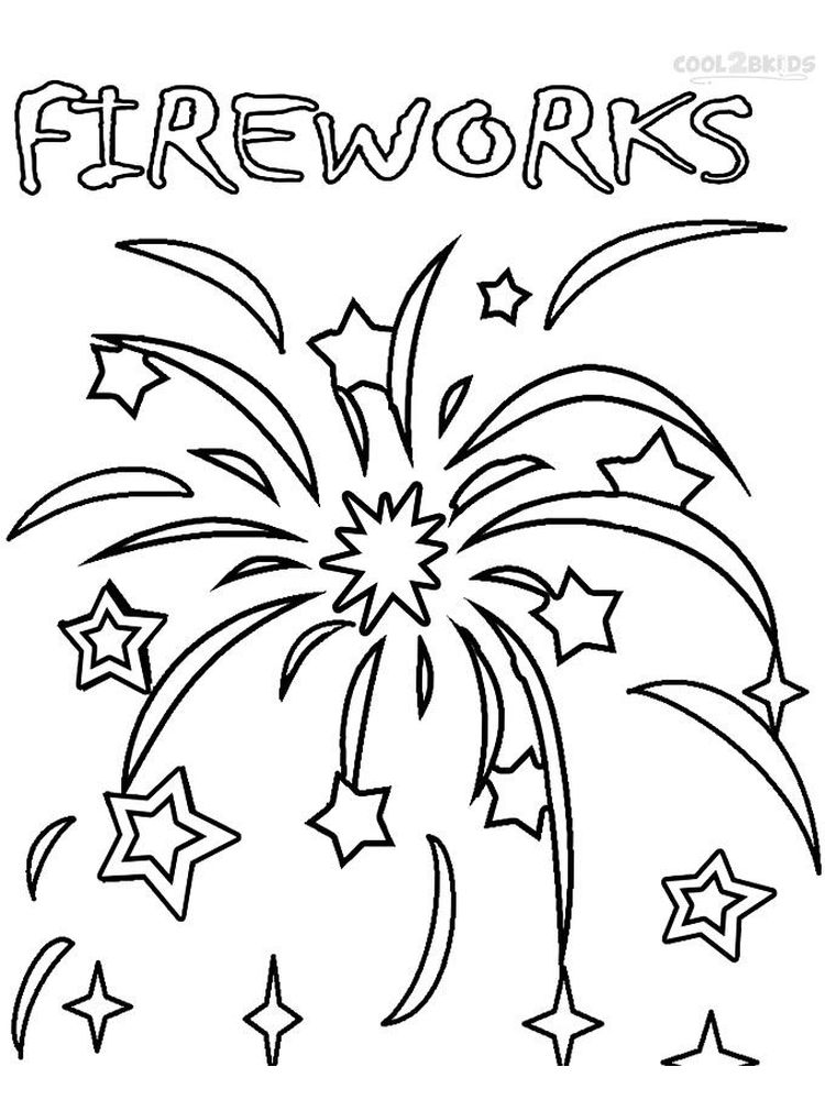 printable fireworks coloring page