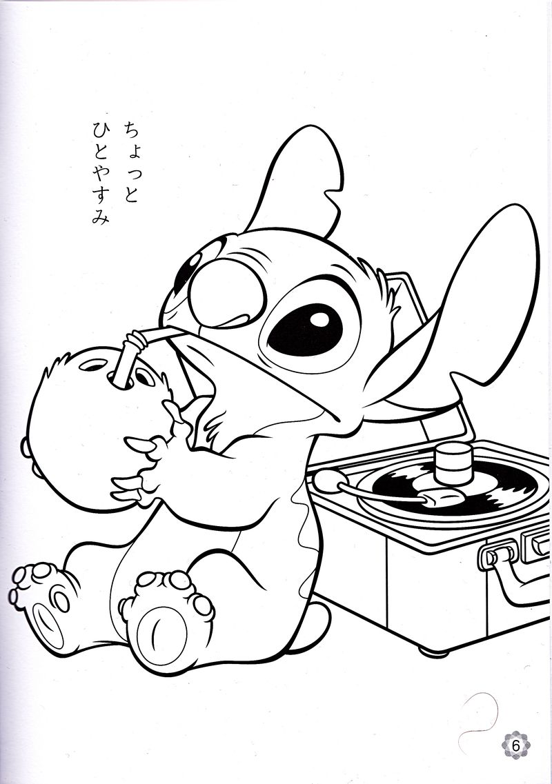 stitch coloring pages super coloring