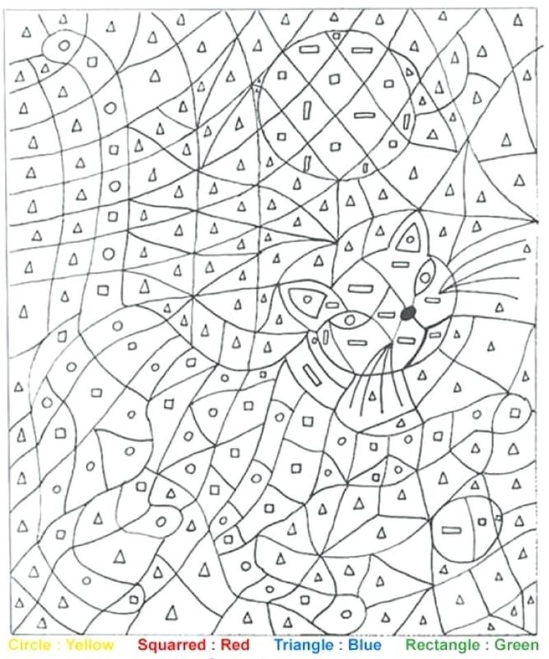 Printable Color By Number Coloring Pages Multiplication