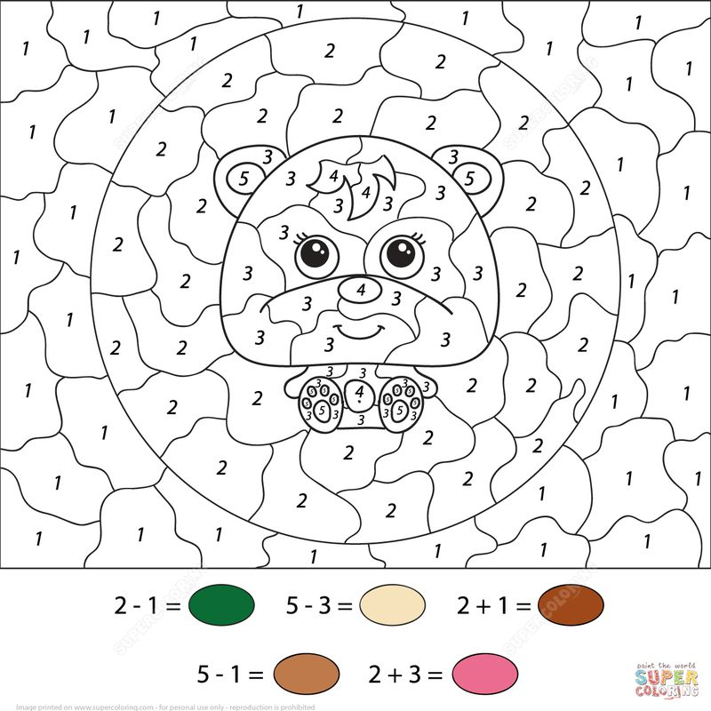 Printable Crayola Color By Number Coloring Pages