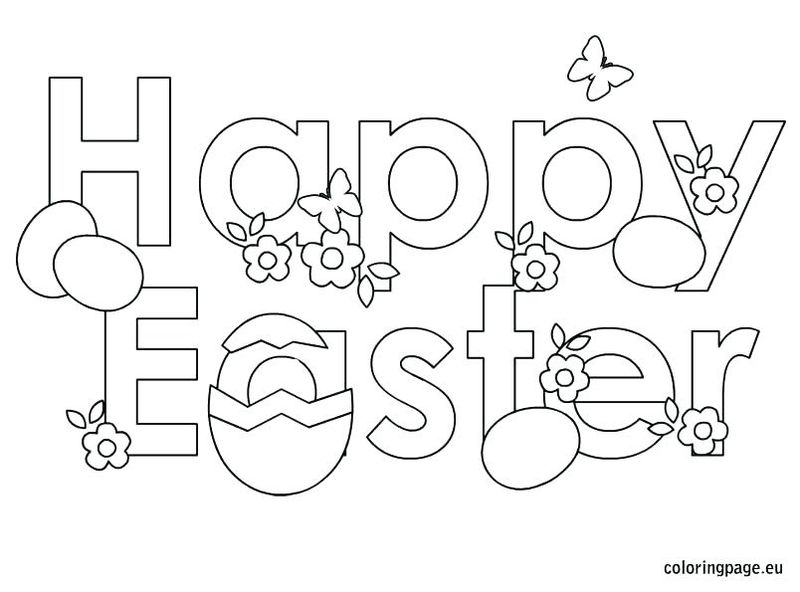 easter egg detailed coloring pages