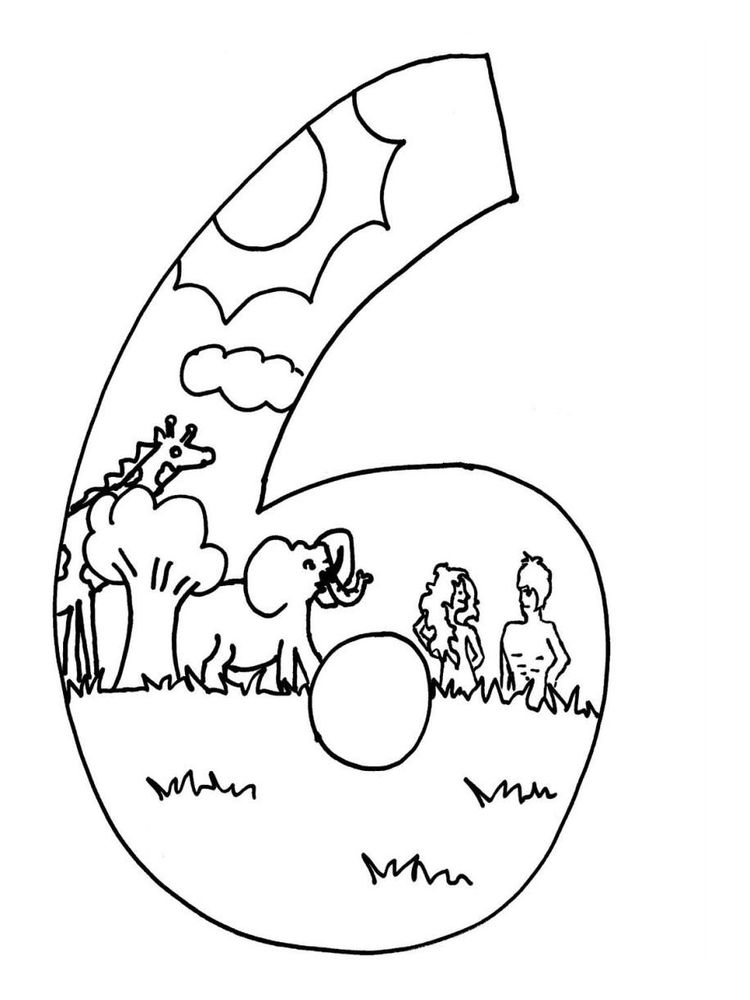 Days Of Creation Coloring Pages For Preschoolers Printable