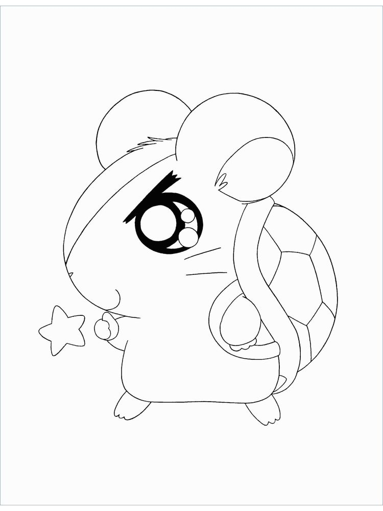 Printable Hamster Ball Coloring Pages