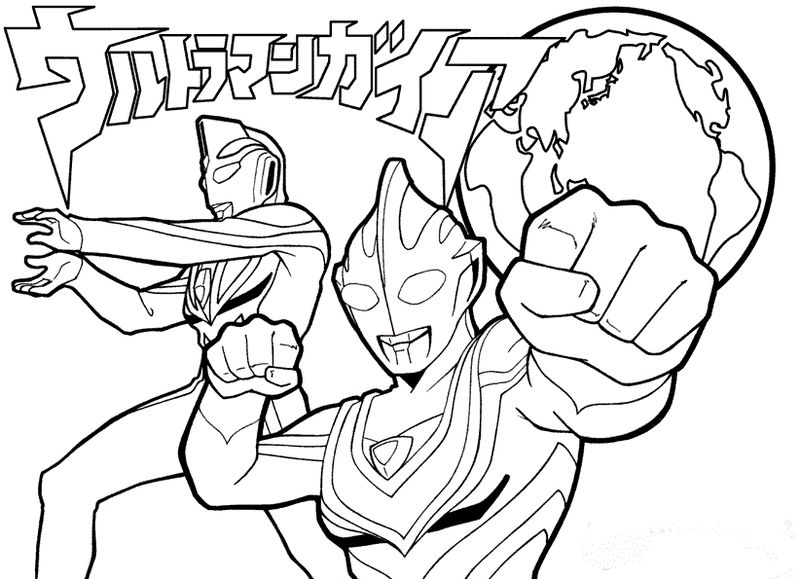 coloring pages ultraman