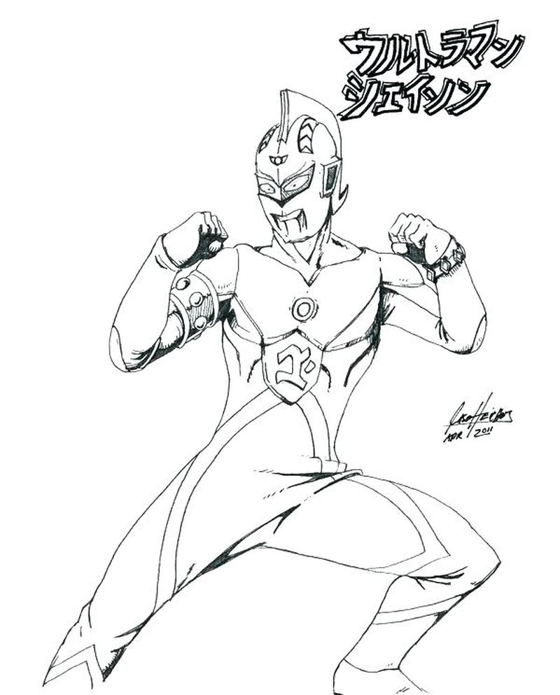 ultraman cosmos coloring pages print