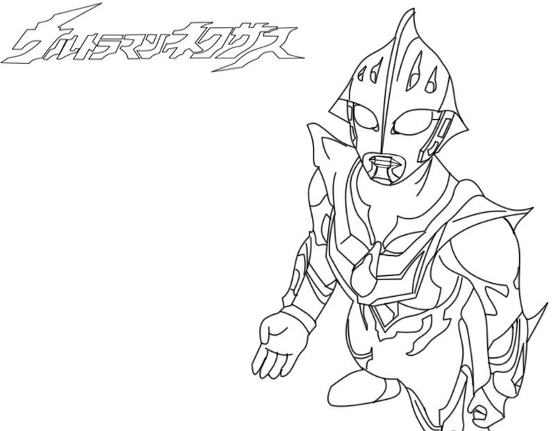 ultraman geed coloring pages print