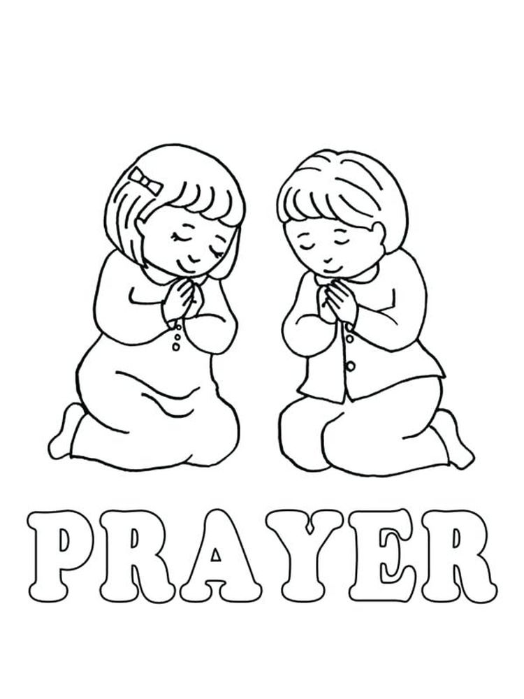 Printable Prayer Card Coloring Pages