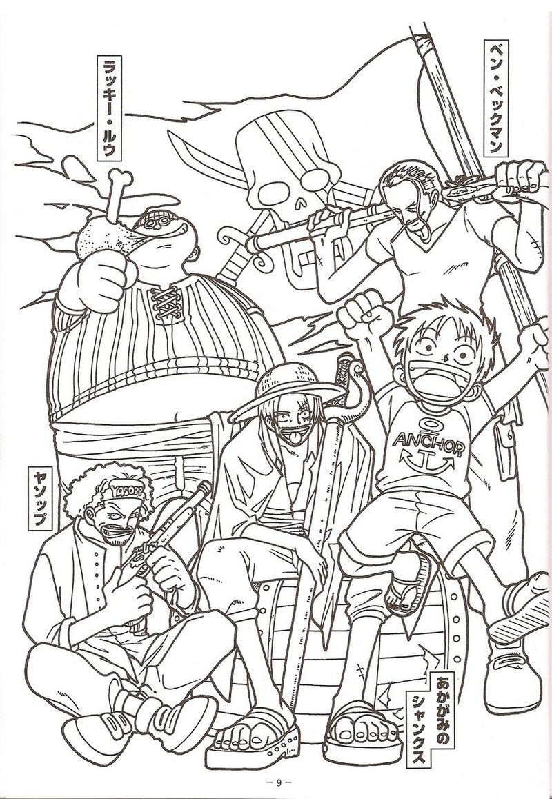 printable one piece coloring pages