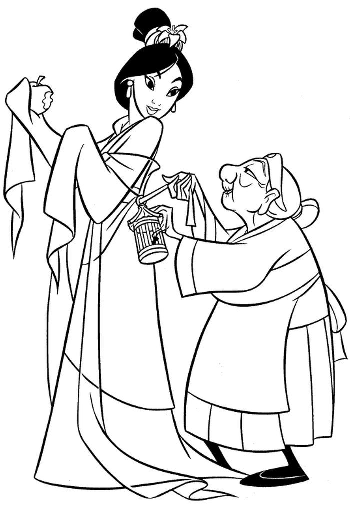 Printable Mulan Coloring Pages With Quotes